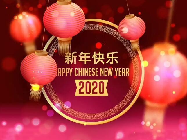 2020新年 欧美斯丹迪衣柜~祝您阖家幸福团圆